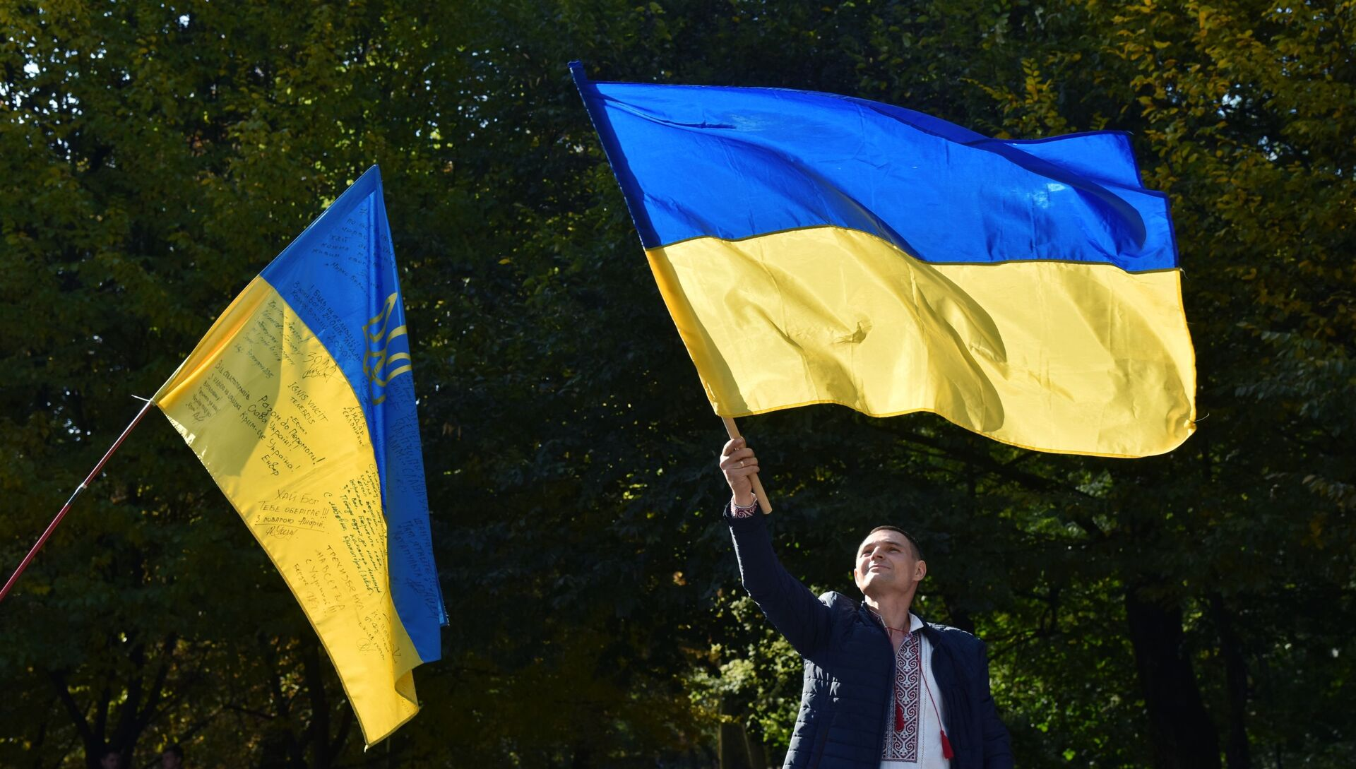 Марш националистов на Украине - РИА Новости, 1920, 16.10.2020