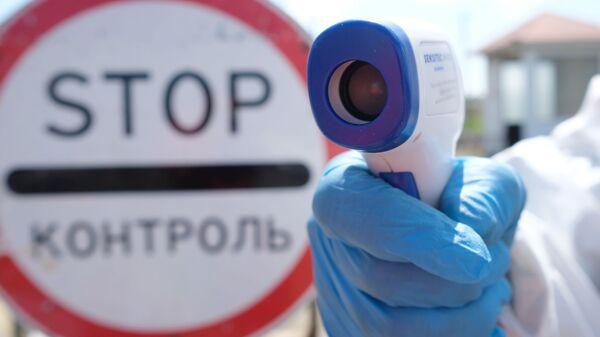 Работа сотрудников Кубань-СПАС