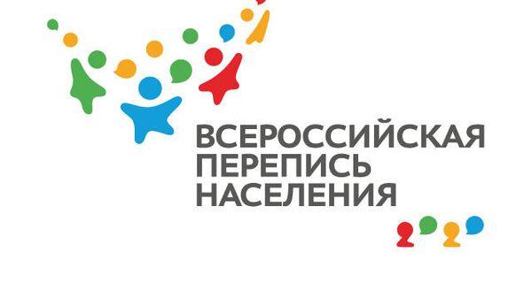 """Пресс-конференция """"Старт Всероссийской переписи населения"""" - РИА Новости  Крым, 14.10.2021"""