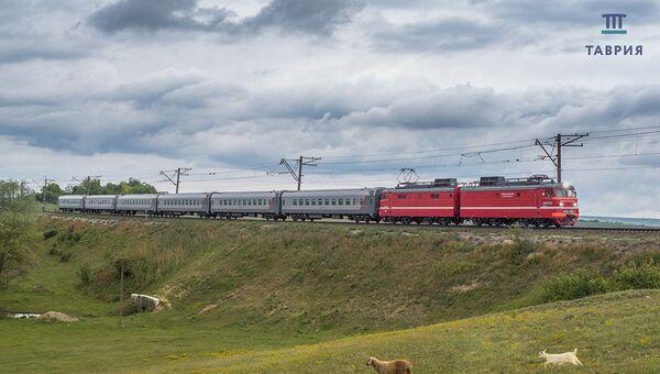 Из Симферополя в Ростов-на-Дону и Адлер можно будет доехать на поезде