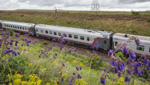 Поезд в Крыму