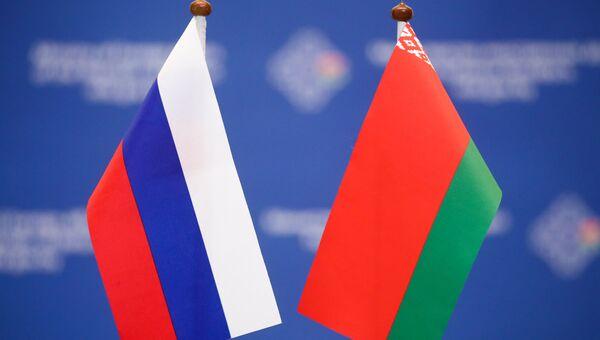 Рабочий визит главы МИД РФ С. Лаврова в Белоруссию