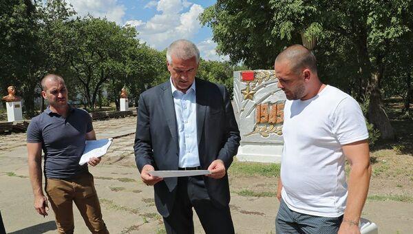 Аксенов пригрозил застройщикам регулярными проверками