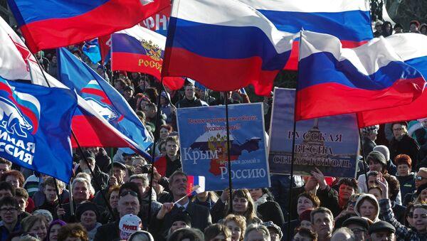 Празднование годовщины Крымской весны в Севастополе