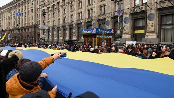 Киев флаг Украины