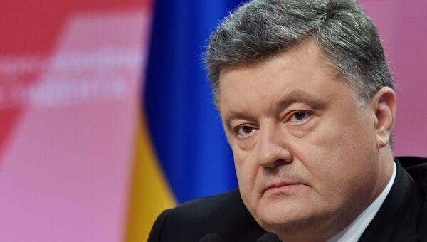 Итоговая годовая пресс-конференция Петра Порошенко