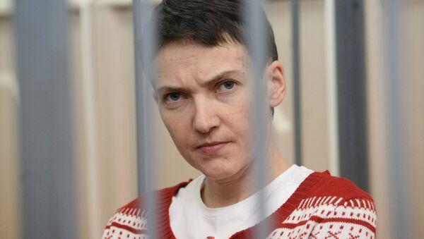 Заседание суда по делу Н.Савченко