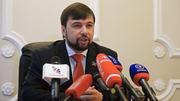 Съезд общественного движения Донецкая Республика в Донецке