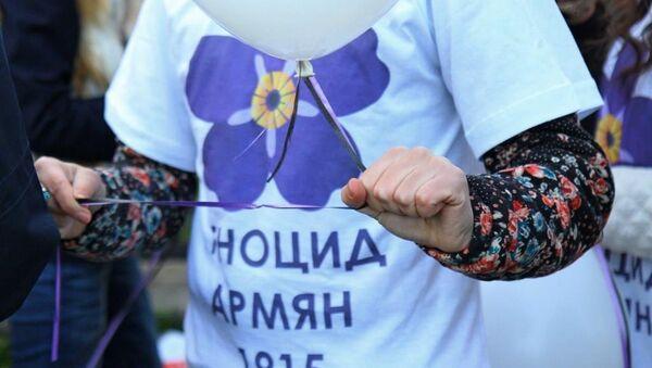 День памяти геноцида армян в Крыму