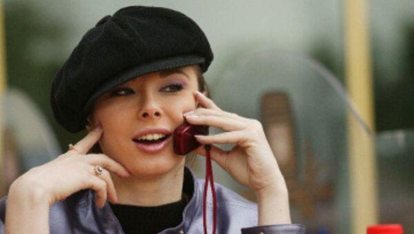 Мобильная телефонная связь