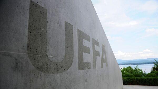 Штаб-квартира УЕФА, архивное фото