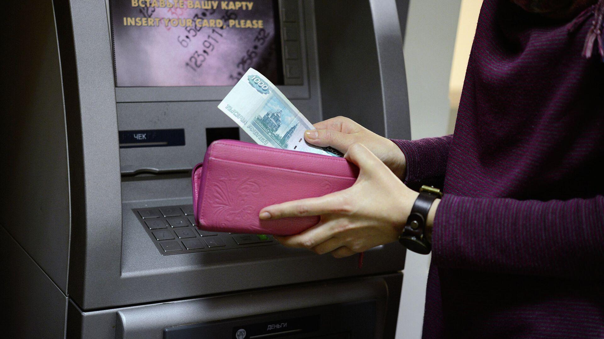 Снятие денег с банковской карты - РИА Новости, 1920, 24.04.2021