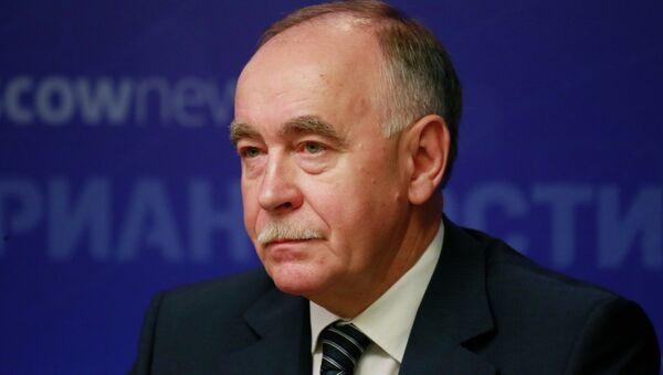 Пресс-конференция директора ФСКН России Виктора Иванова