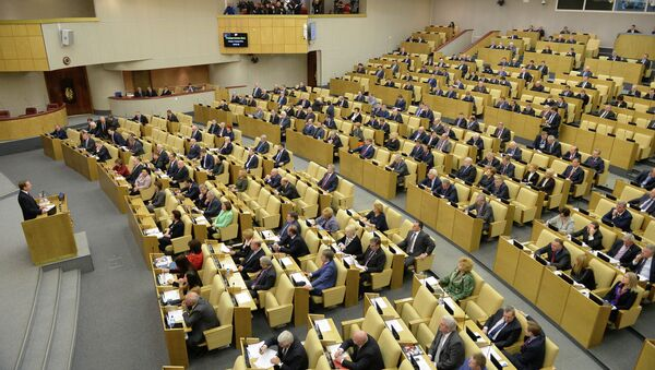 Пленарное заседание Госдумы РФ, архивное фото