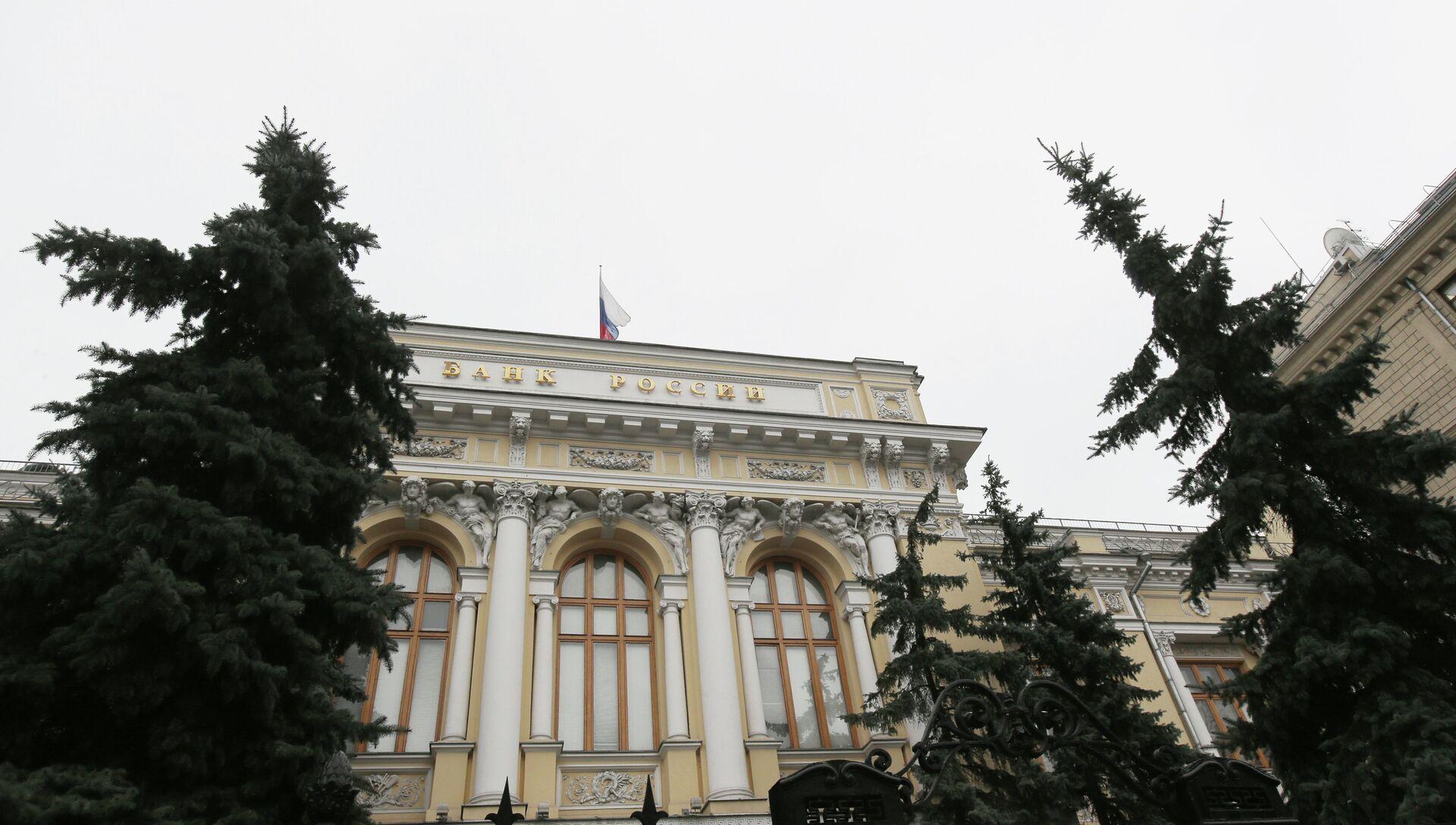 Здание Центрального банка РФ - РИА Новости, 1920, 30.07.2021
